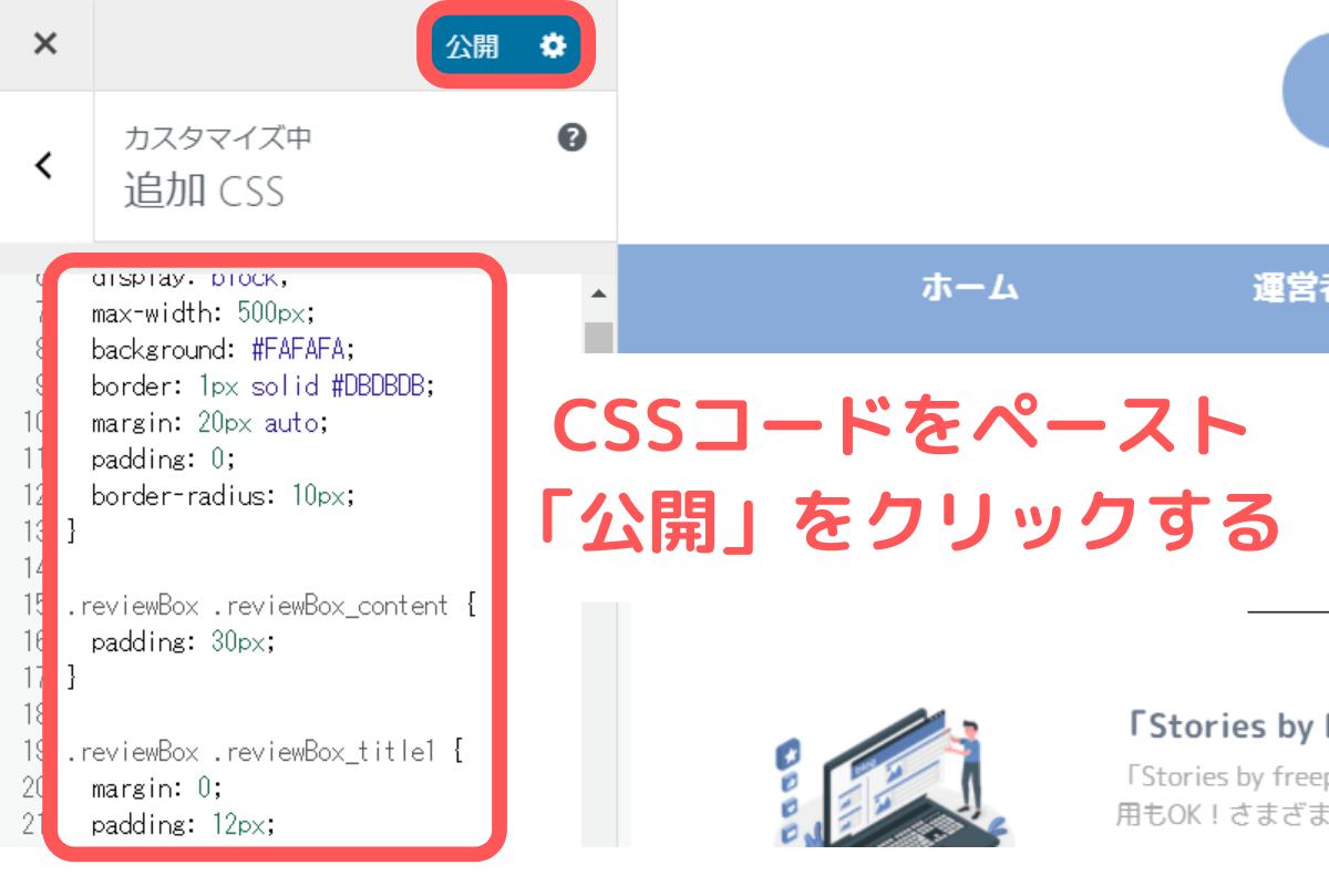 CSScode