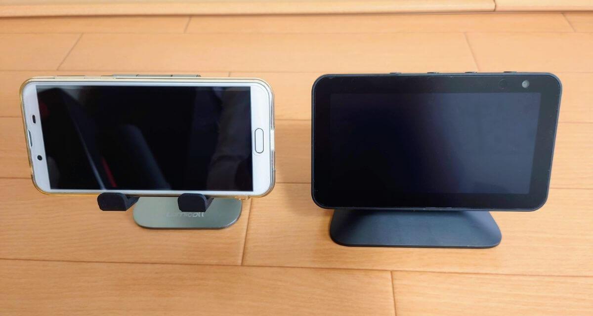 echoshow5-smartphone