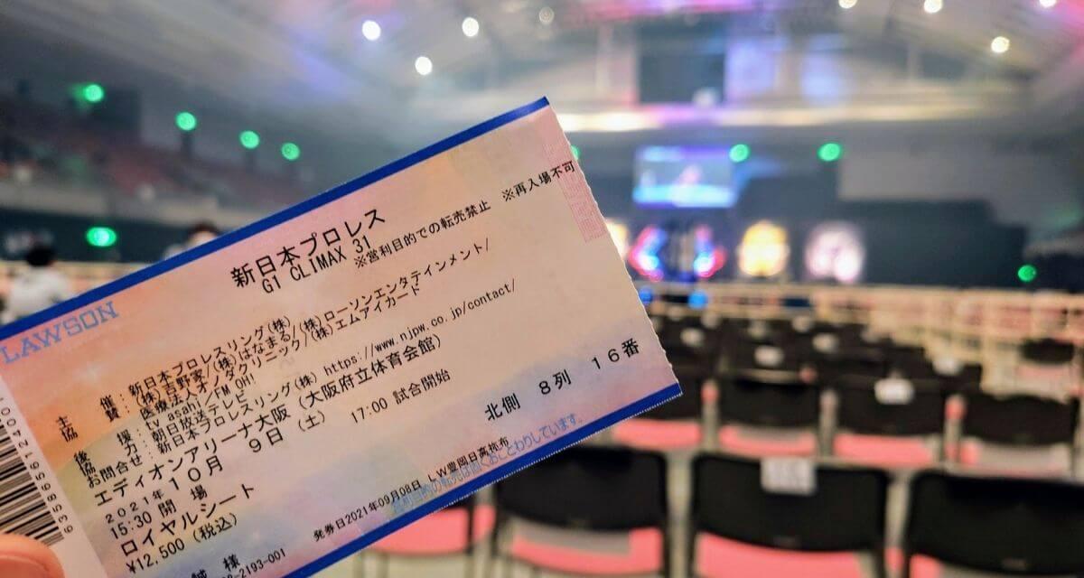 njpw-ticket