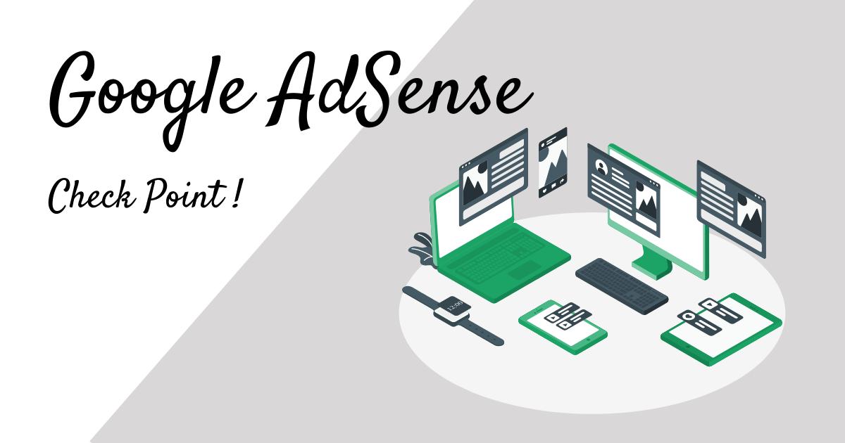 googleadsense-examination