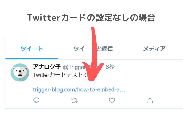 Twittercard-sample