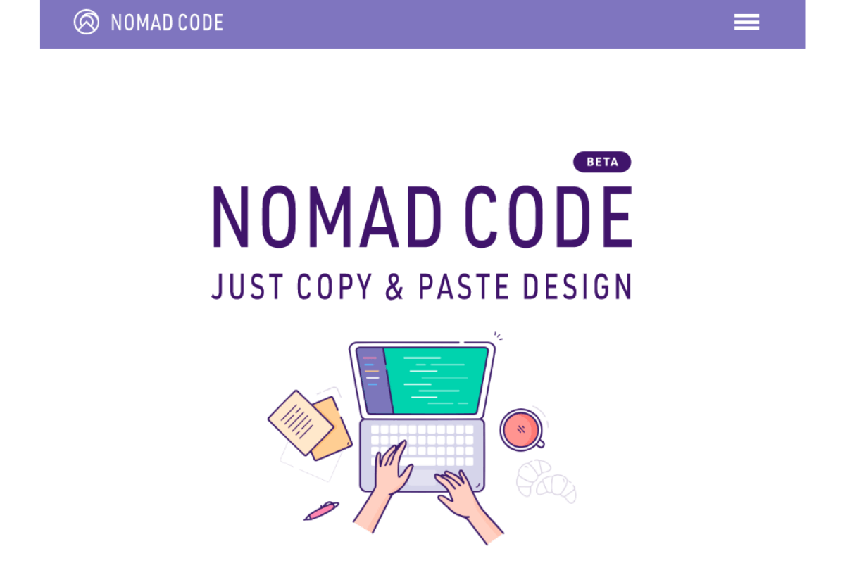 NOMAD CODE TOPPAGE